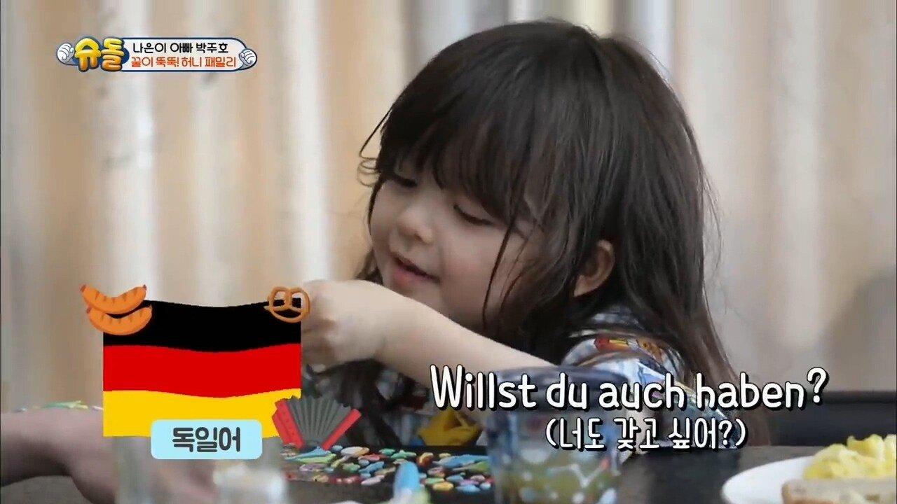26.jpg 박주호 딸 나은이가 4개 국어 가능한 이유..jpg