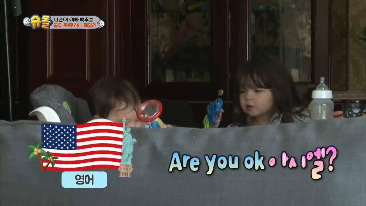 22.jpg 박주호 딸 나은이가 4개 국어 가능한 이유..jpg