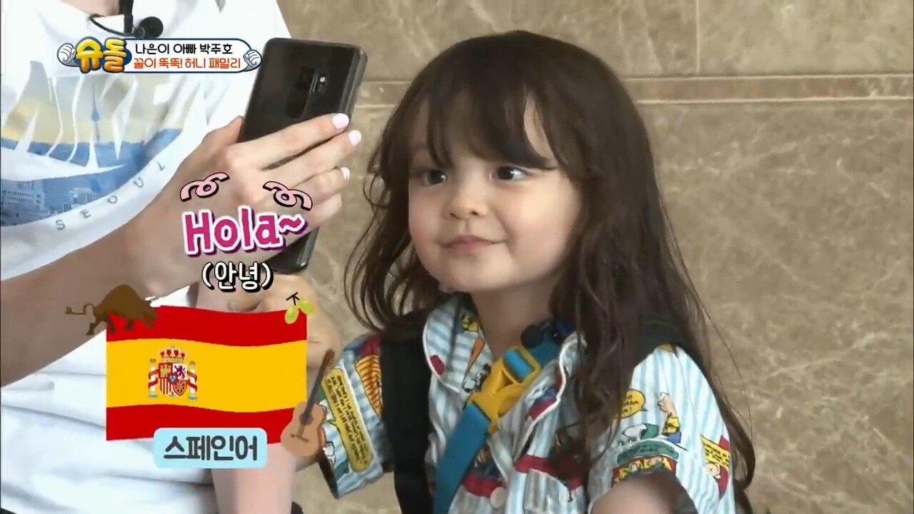 15.jpg 박주호 딸 나은이가 4개 국어 가능한 이유..jpg