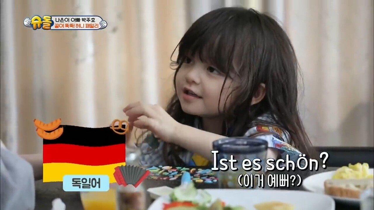 25.jpg 박주호 딸 나은이가 4개 국어 가능한 이유..jpg