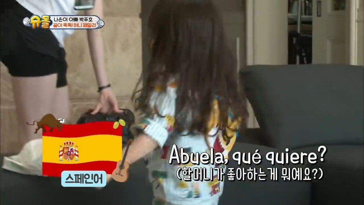 21.jpg 박주호 딸 나은이가 4개 국어 가능한 이유..jpg