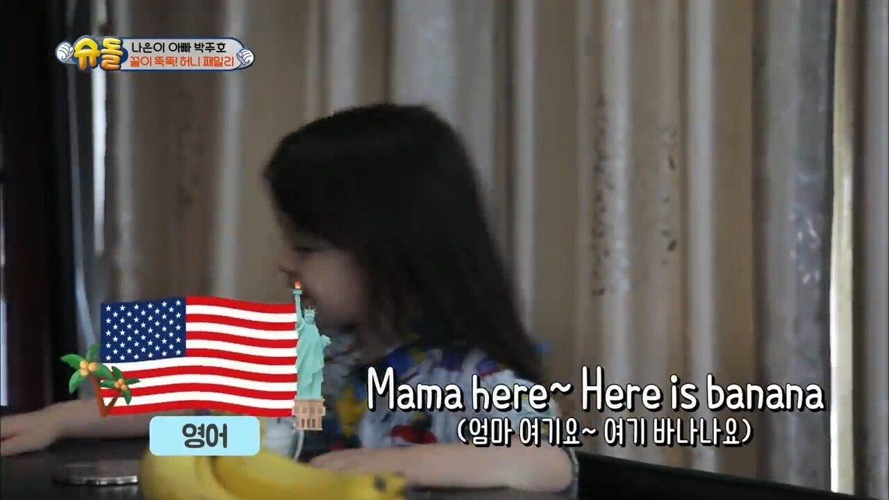 23.jpg 박주호 딸 나은이가 4개 국어 가능한 이유..jpg