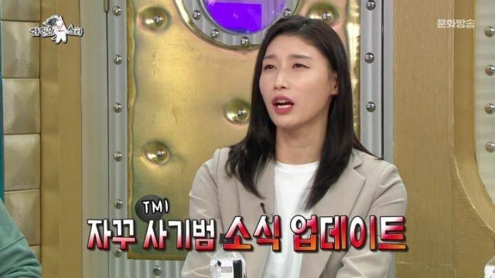 pic_036.jpg 알고보니 사기를 당했었던 김연경 누나...JPG