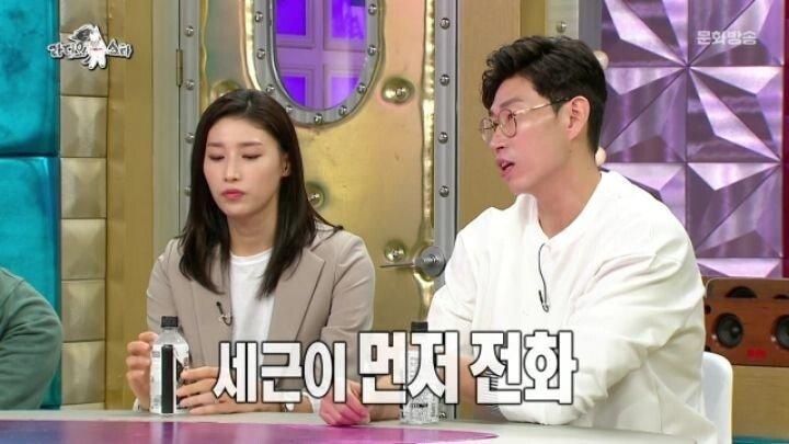 pic_020.jpg 알고보니 사기를 당했었던 김연경 누나...JPG