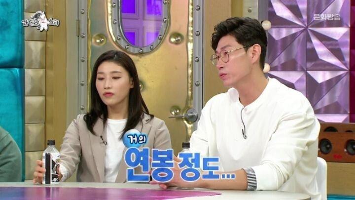 pic_014.jpg 알고보니 사기를 당했었던 김연경 누나...JPG