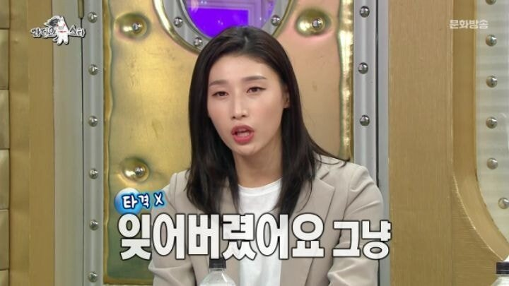 pic_024.jpg 알고보니 사기를 당했었던 김연경 누나...JPG