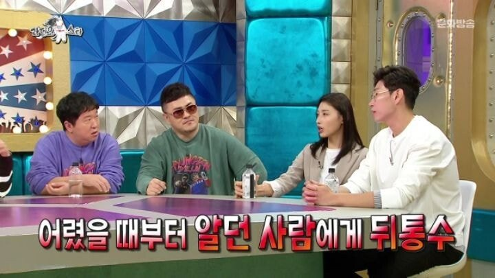 pic_012.jpg 알고보니 사기를 당했었던 김연경 누나...JPG