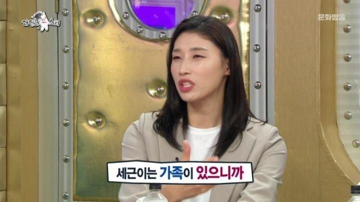 pic_025.jpg 알고보니 사기를 당했었던 김연경 누나...JPG