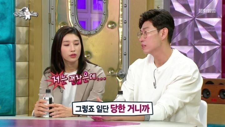 pic_028.jpg 알고보니 사기를 당했었던 김연경 누나...JPG