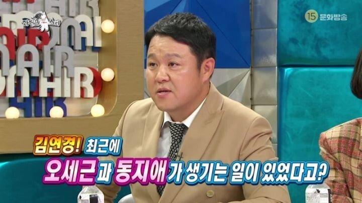 pic_001.jpg 알고보니 사기를 당했었던 김연경 누나...JPG