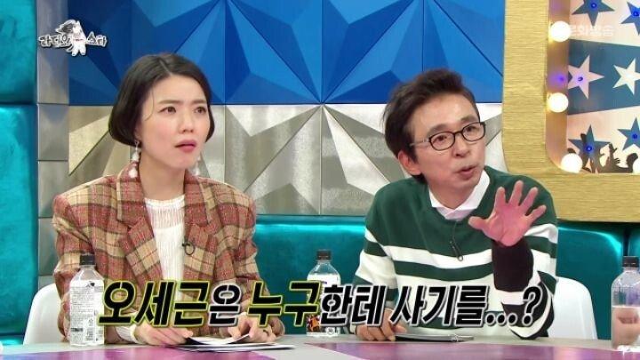 pic_011.jpg 알고보니 사기를 당했었던 김연경 누나...JPG