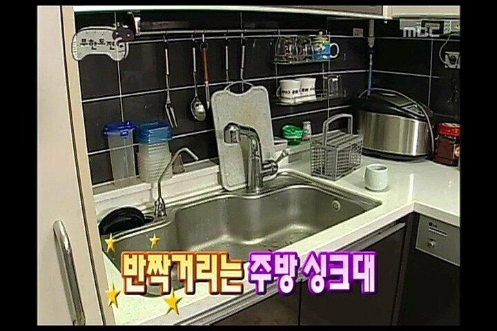 0[1].mp4_000000.335.jpg (무도) 집에서 설거지를 안하는 유재석...JPG