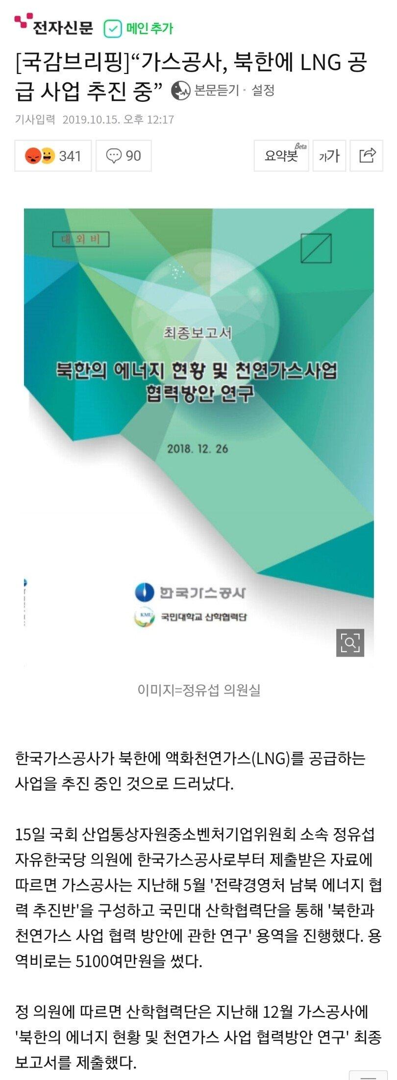 zz.jpg 이와중... 북한... 근황. jpg