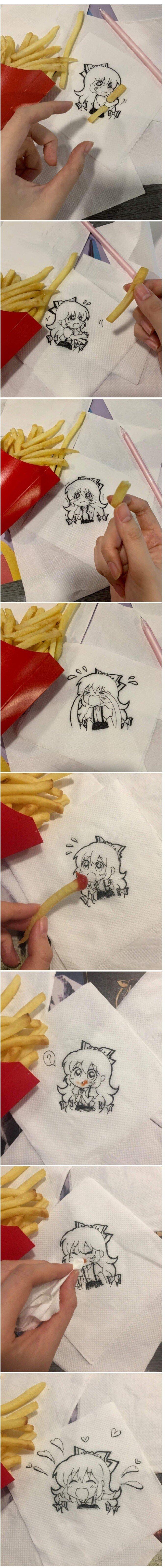 맥도날드에 간 금손