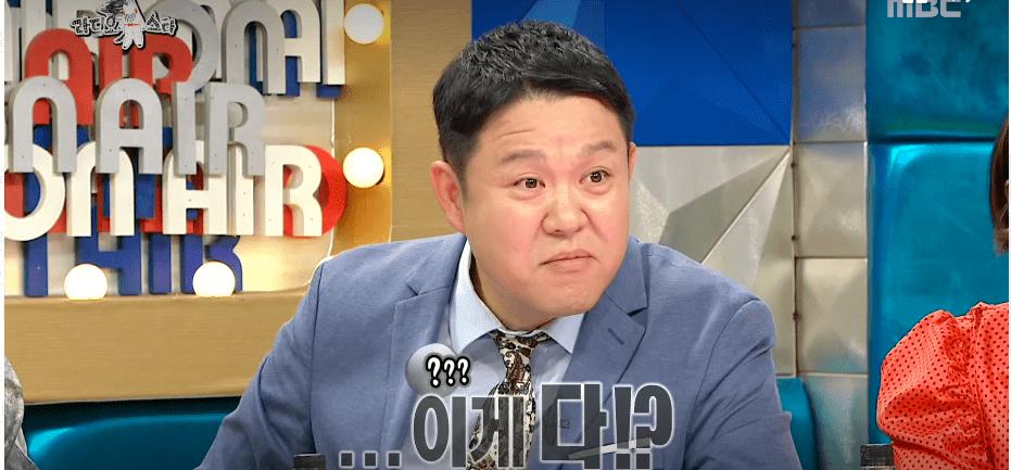 이미지 111.png 공중파에서 예능감 뽐내는 대도서관.....김구라 오열....JPG