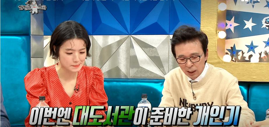 이미지 106.png 공중파에서 예능감 뽐내는 대도서관.....김구라 오열....JPG