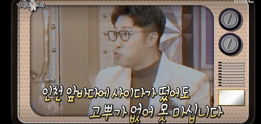 이미지 122.png 공중파에서 예능감 뽐내는 대도서관.....김구라 오열....JPG