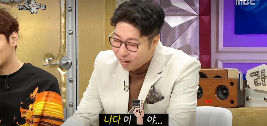 이미지 109.png 공중파에서 예능감 뽐내는 대도서관.....김구라 오열....JPG