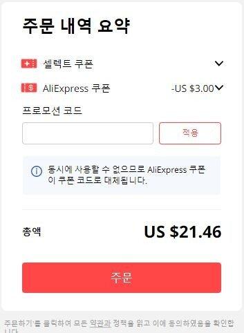 콘카 3.JPG [알리익스프레스] 18금) KONKA 휴대용 접이식 여행지에서 커피포트 (24.46) (무료)