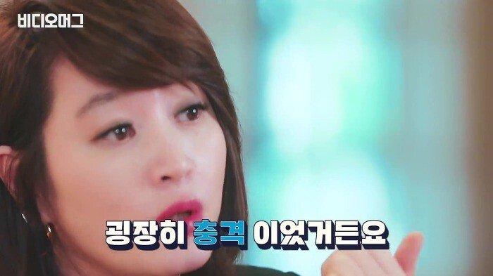 pic_008.jpg 김혜수 누나가 텀블러를 쓰는 이유....JPG