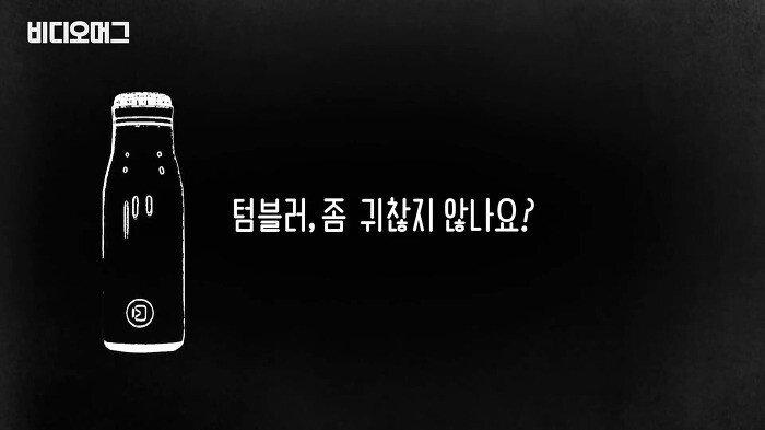 pic_017.jpg 김혜수 누나가 텀블러를 쓰는 이유....JPG