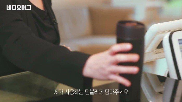 pic_002.jpg 김혜수 누나가 텀블러를 쓰는 이유....JPG
