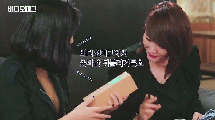 pic_012.jpg 김혜수 누나가 텀블러를 쓰는 이유....JPG
