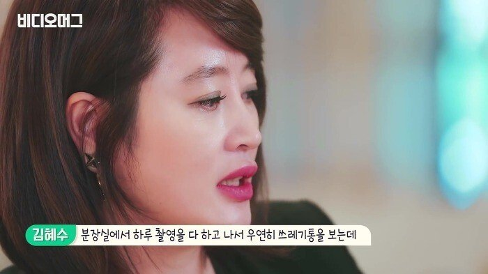 pic_019.jpg 김혜수 누나가 텀블러를 쓰는 이유....JPG