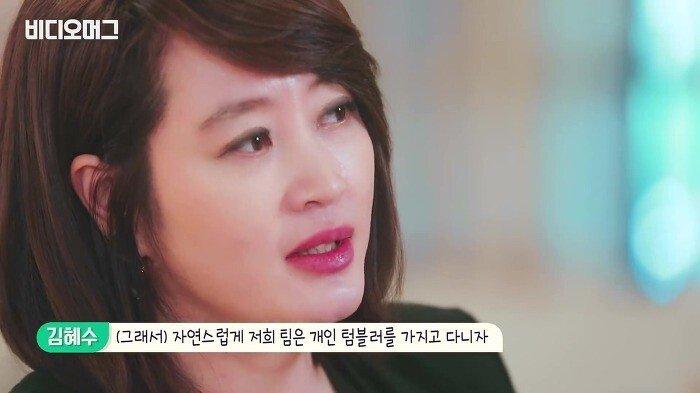 pic_025.jpg 김혜수 누나가 텀블러를 쓰는 이유....JPG