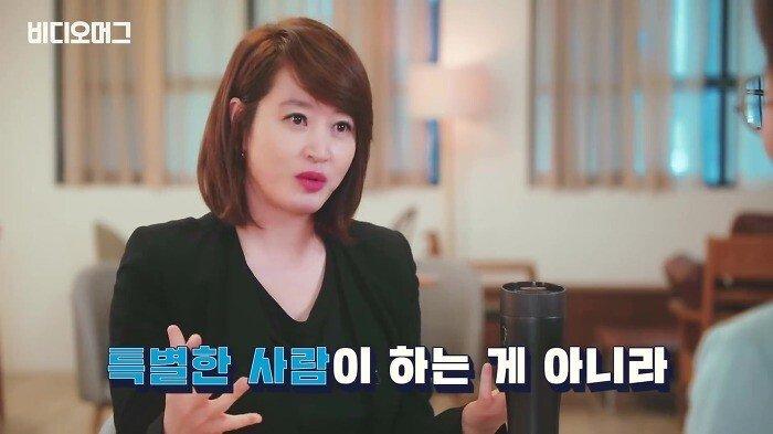 pic_026.jpg 김혜수 누나가 텀블러를 쓰는 이유....JPG