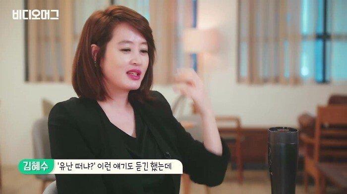 pic_018.jpg 김혜수 누나가 텀블러를 쓰는 이유....JPG