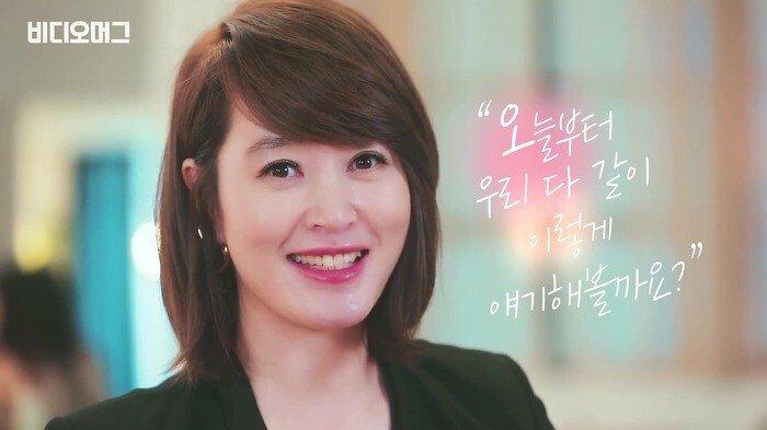 pic_028.jpg 김혜수 누나가 텀블러를 쓰는 이유....JPG
