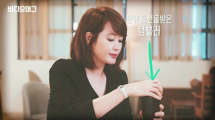 pic_009.jpg 김혜수 누나가 텀블러를 쓰는 이유....JPG