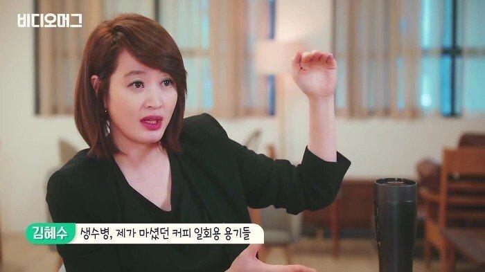 pic_020.jpg 김혜수 누나가 텀블러를 쓰는 이유....JPG