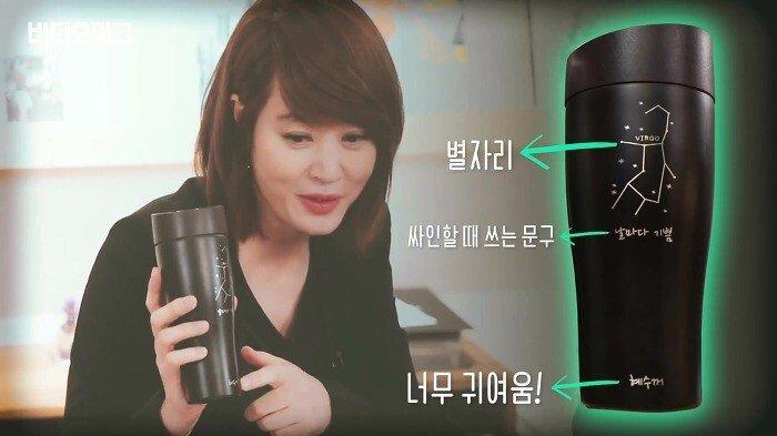 pic_010.jpg 김혜수 누나가 텀블러를 쓰는 이유....JPG