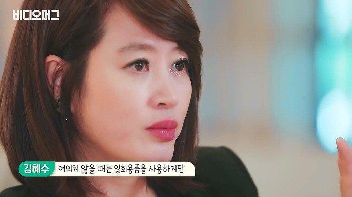 pic_023.jpg 김혜수 누나가 텀블러를 쓰는 이유....JPG