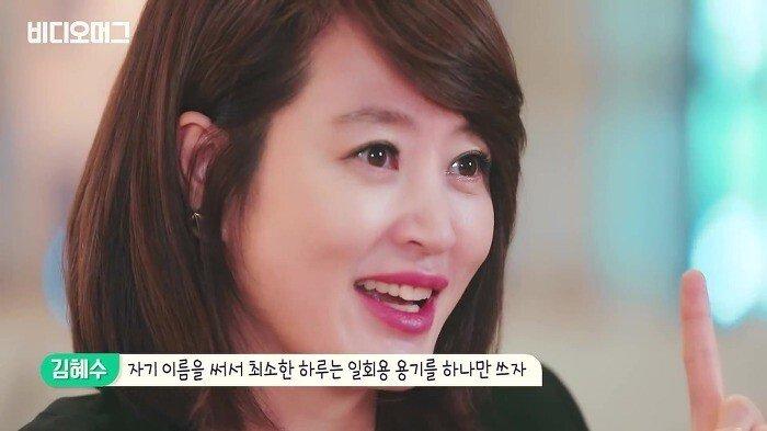 pic_024.jpg 김혜수 누나가 텀블러를 쓰는 이유....JPG