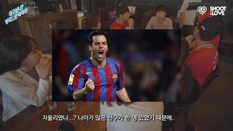 (27).jpg 바르셀로나 갈뻔했다는 박지성.jpg