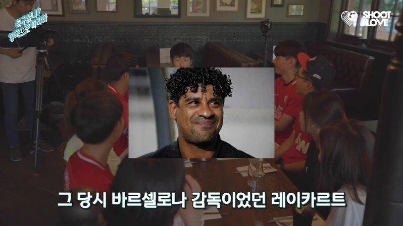 (26).jpg 바르셀로나 갈뻔했다는 박지성.jpg