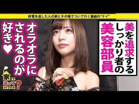 [유머] 감질나게 선 지키는 일본 맛보기 유튜브 채널 -  와이드섬