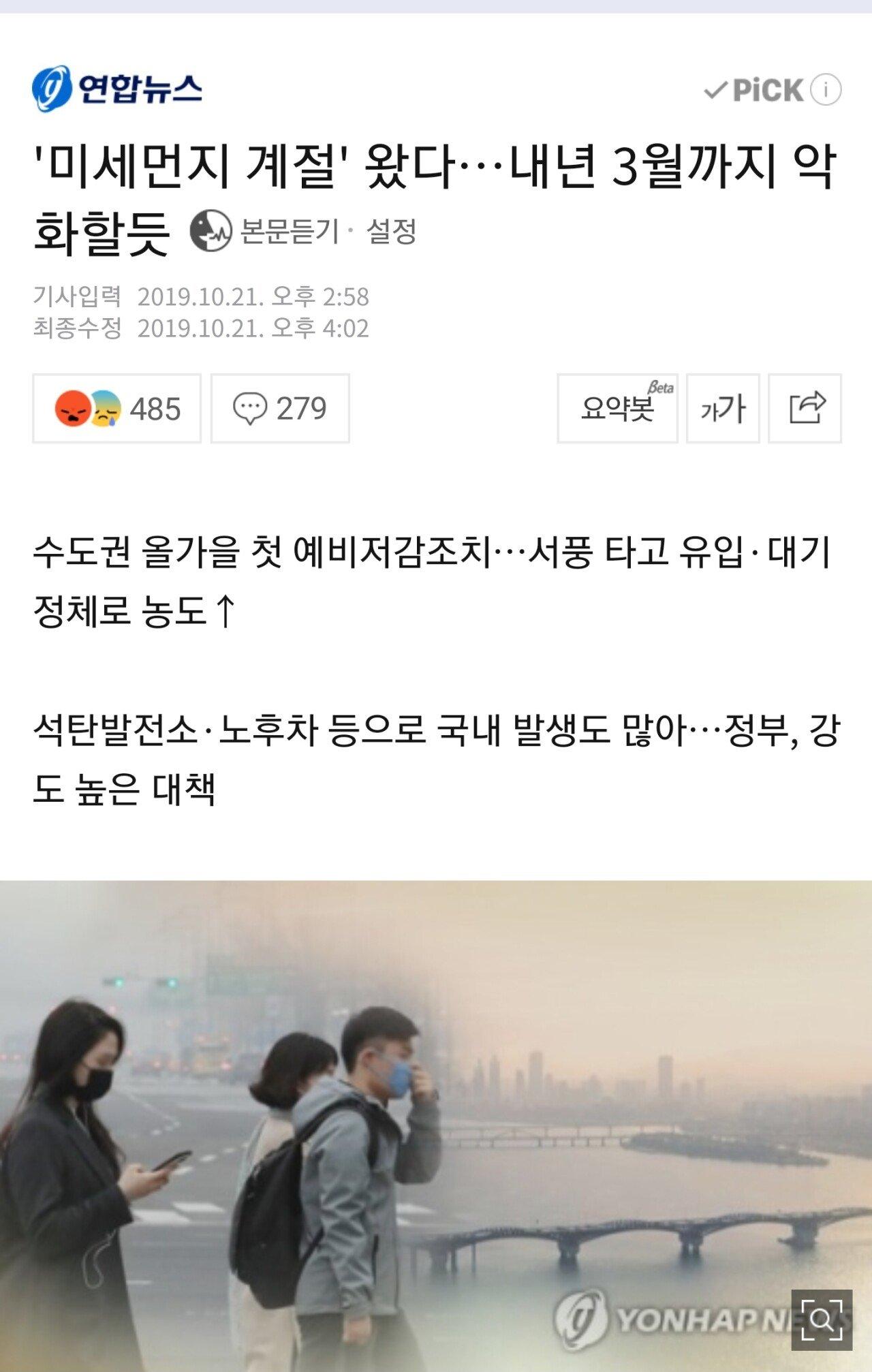 https://image.fmkorea.com/files/attach/new/20191021/486616/1261258042/2304480218/92d44ca05c3a63a8b8de17c45b03b4dc.jpg