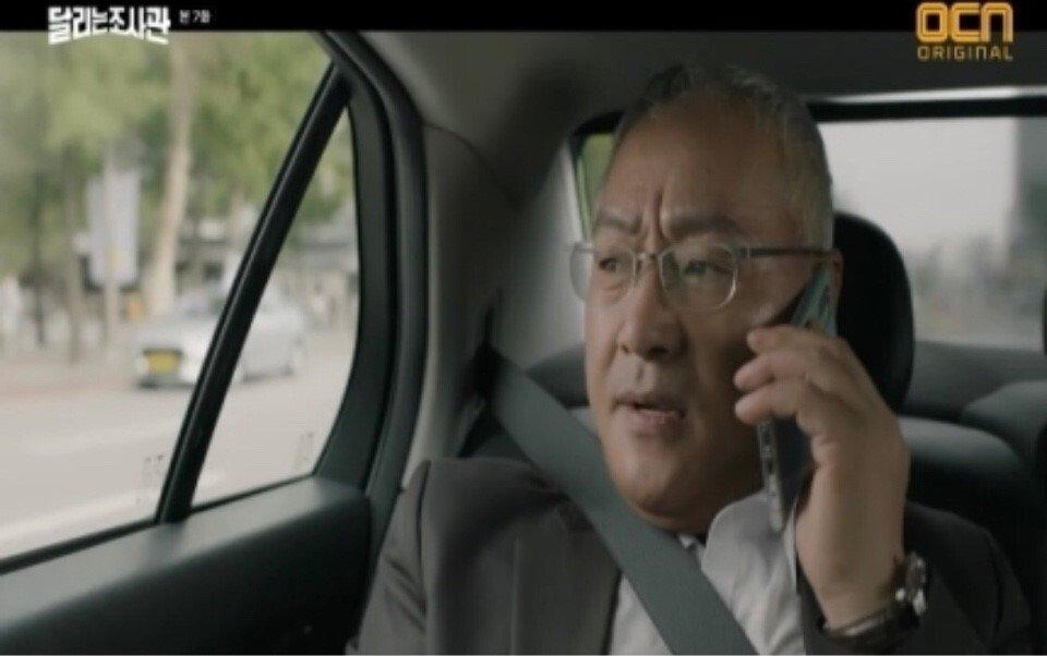 externalFile-1.jpg 한국 드라마 역사상 가장 큰 반전