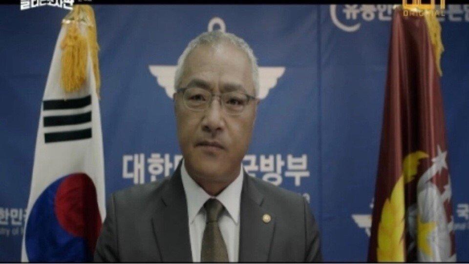 한국 드라마 역사상 가장 큰 반전