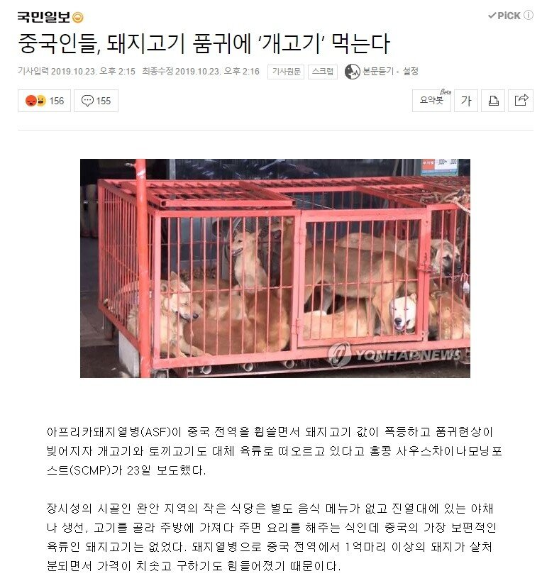 https://image.fmkorea.com/files/attach/new/20191023/486616/63026895/2311374851/8e79262f3b4479b41e755e7df79d57cb.jpg
