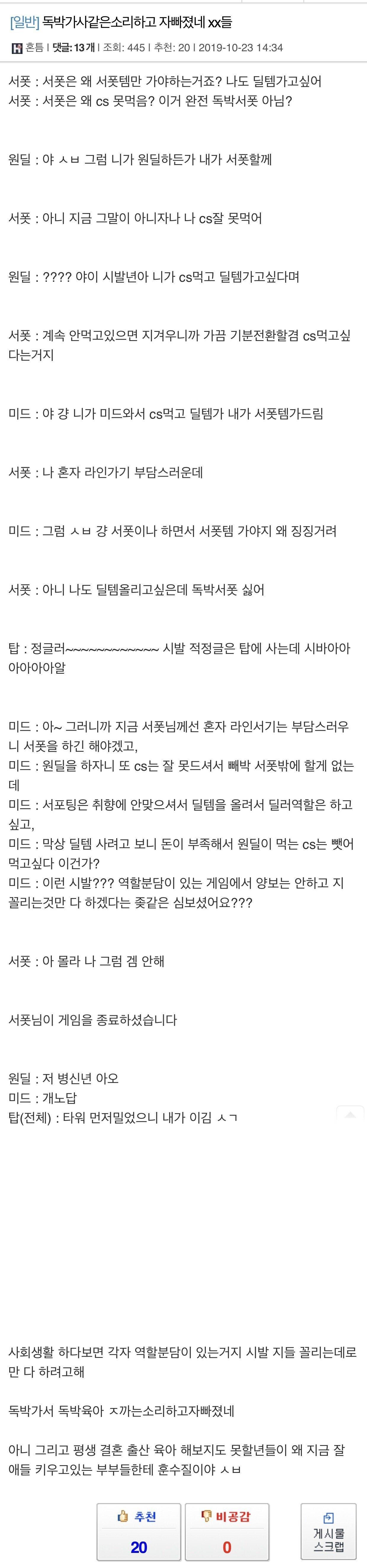 82년생 김지영 ... 이해하기쉽게 정리 ㄷㄷㄷㄷ