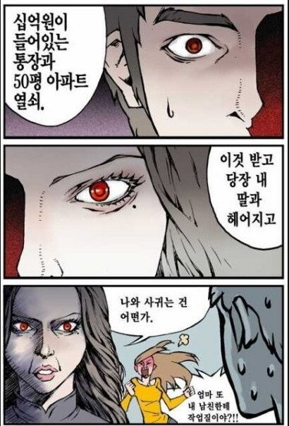 15.jpg 포켓몬 고 작명센스甲.jpg