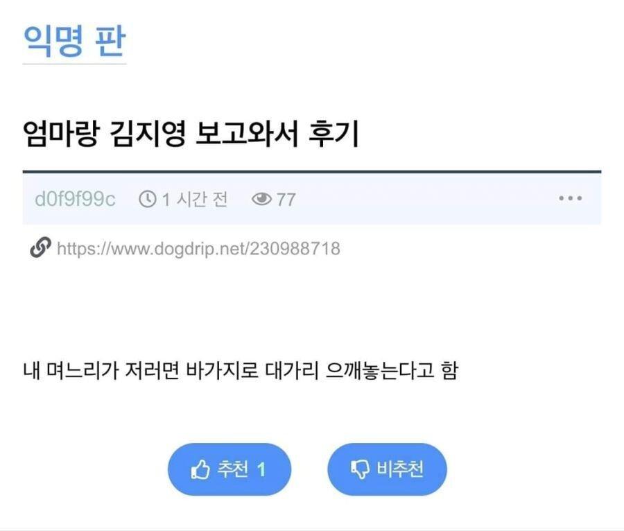66BBA089-BBC3-42BC-8BBD-5A5BBE264FB3.jpeg 엄마랑 김지영 보고온 후기...jpg