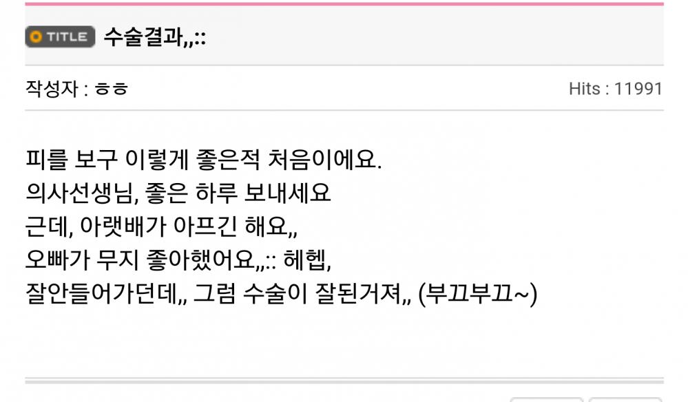 [유머] 처녀막 수술 후기 레전드 ㄷㄷ -  와이드섬