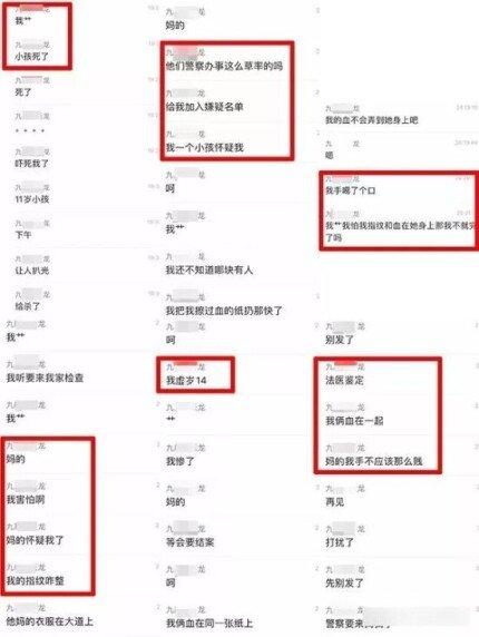 611318110013864350_4_20191027173322318.jpg 중국인 13살 소년, 10살 소녀 성폭행하려다 살해