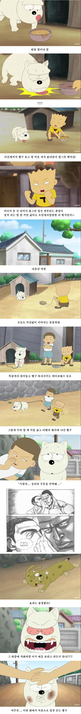 검정고무신 희대의 병신쓰레기 에피소드.jpg